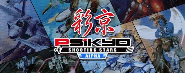 Psikyo Shooting Stars Alpha Logo