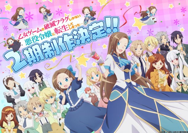 My Next Life as a Villainess   2nd Season Production Visual