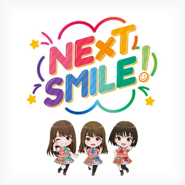Good Smile Company | NEXT SMILE!