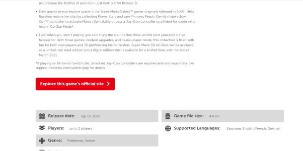 Super Mario 3D All Stars | disclaimer