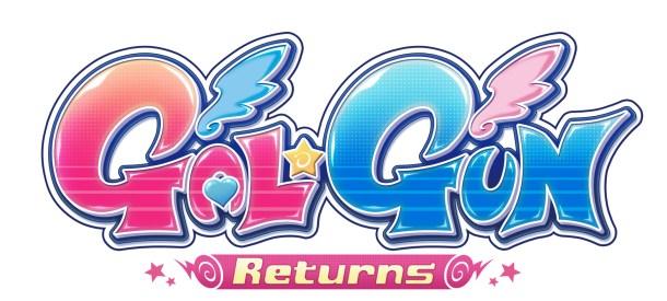 Gal*Gun Returns | Logo