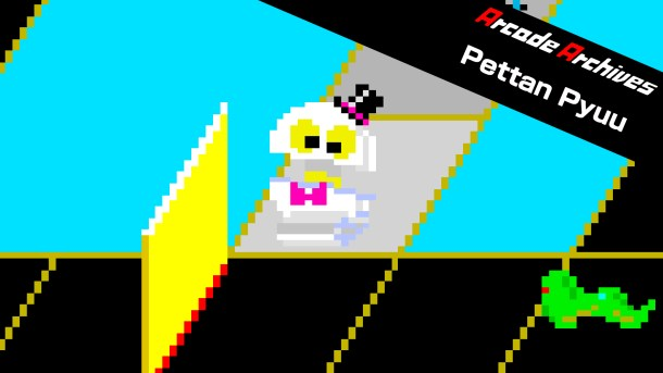 Arcade Archives: Pettan Pyuu
