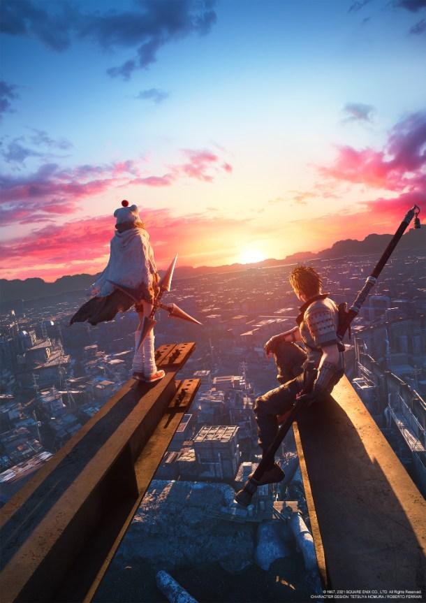 Final Fantasy VII Remake Intergrade | Yuffie and Sonon Key Art