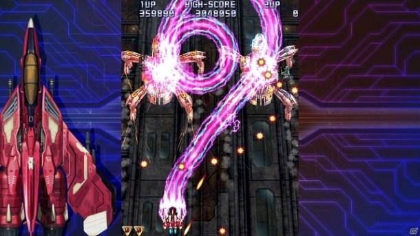 Raiden IV x Mikado Remix Screen