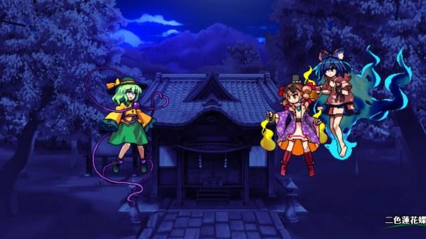 Touhou Hyouibana | Koishi Battle