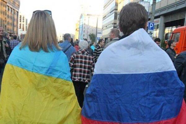 Украинцы и россияне