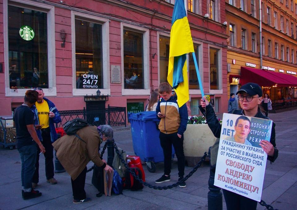 Криминалисты насчитали на теле погибшей восемь ножевых ранений/ Фото: страница Елены Григорьевой на Facebook
