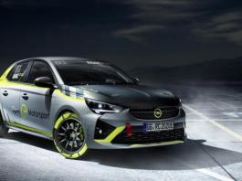 Opel представила первый в мире ралли-кар на батареях (фото) / Актуально / Finance.ua