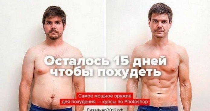 Забавные скрины про лишний вес и диету👀 11