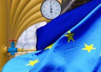 Страны G7 планируют поддержать Украину на случай перебоев с газом зимой