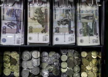 Курс рубля: Минфин назвал рубль крайне недооцененным и объявил распродажу валюты