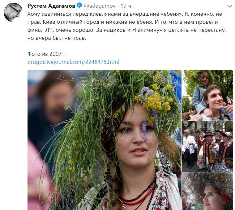 Оскорбивший Украину и Киев российский блогер Адагамов попросил извинения у украинцев: в Сети громкий скандал