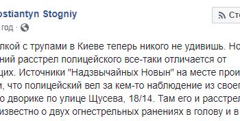 Киев не может справиться с брошенными автомобилями 5