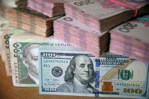Курс доллара на межбанке повысился еще на 13 копеек