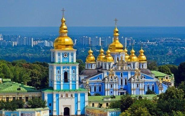 Названы самые демократичные города Украины