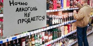 """Новое правило киевлянина: """"Успеть напиться до 11 вечера"""""""