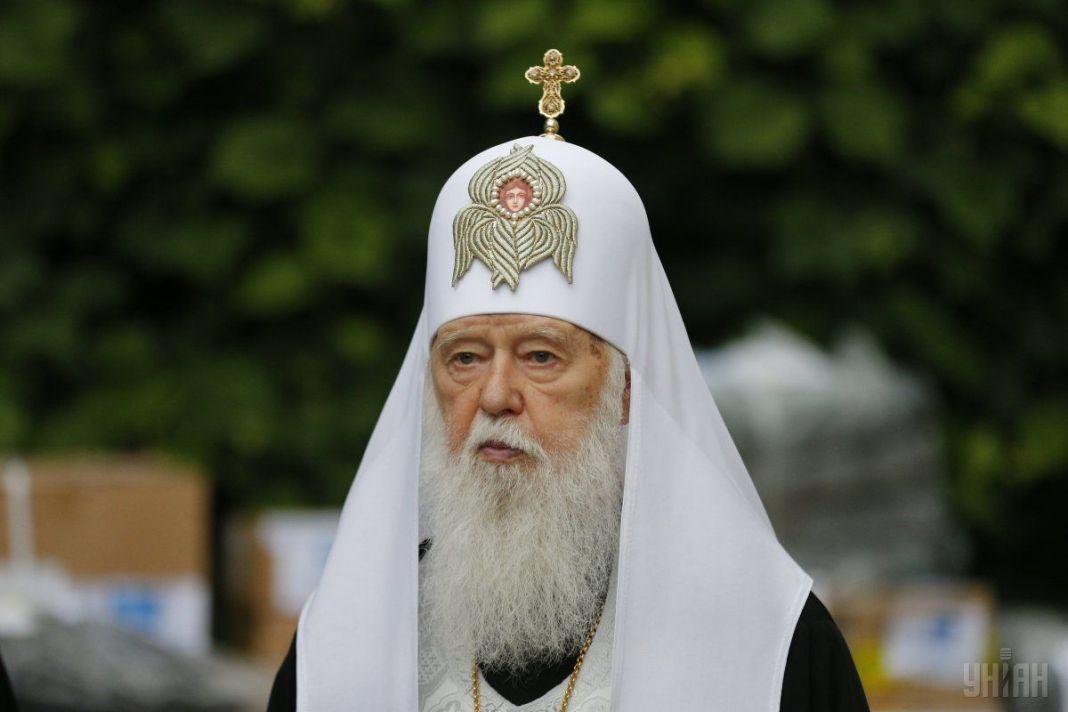 Синод УПЦ КП изменил правила титулования Филарета / фото УНИАН
