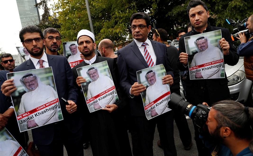 Тайна журналиста: почему отношения США и Саудовской Аравии могут охладеть