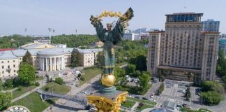 Киев опередил Москву в рейтинге качества жизни - Вечерний Харьков