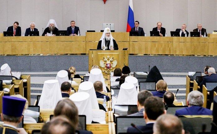 Святейший Патриарх Московский Кирилл в Госдуме РФ