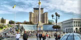 Киев – самый дешевый город для проведения уикенда в Европе - Дім Новин