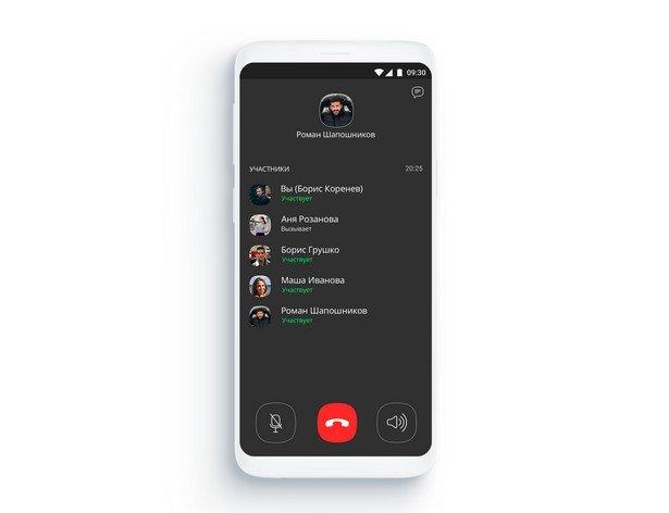 Новая версия Viber 10 получила скрытые номера телефонов и переработанный интерфейс - hi-Tech.ua 2