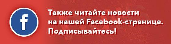 МБК «Николаев» проиграл 8 очков «Киев-Баскету» - Мой Город 2