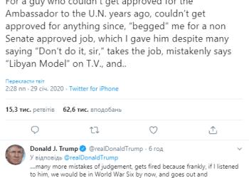 Трамп заявил, что Болтон умолял трудоустроить его у себя советником. Новости мира