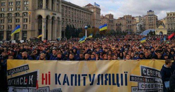 В Киеве на массовые мероприятия 8-9 декабря заявлены несколько десятков тысяч человек