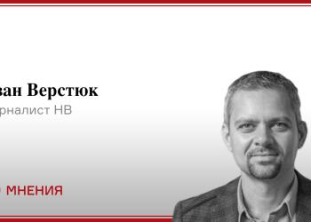 Генплан— Как изменить столицу Украины— Новости Киева / НВ