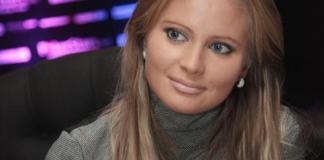Дана Борисова займет место Юлии Барановской