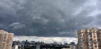 Погода в Украине 11 июля - везде дожди и до +24 - новости Украины