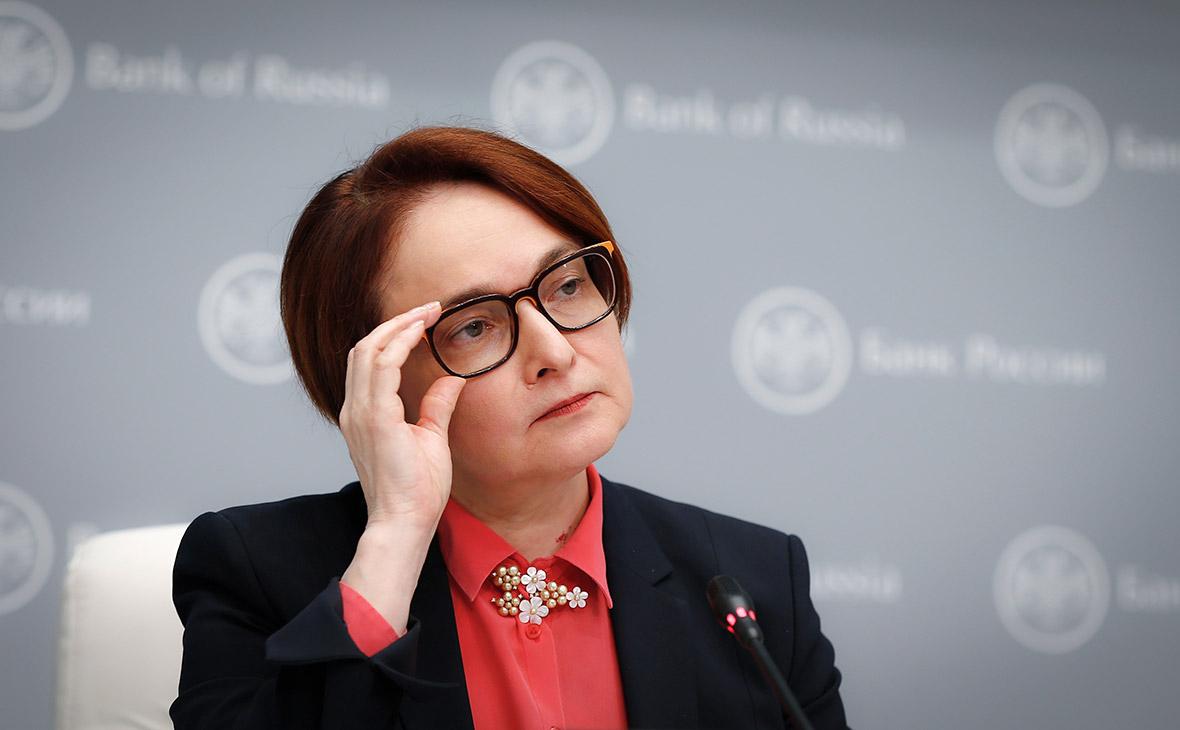 Центробанк допустил снижение ставки уже в середине 2019 года :: Экономика :: РБК