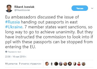Украинцам Донбасса с паспортами России могут запретить въезд в ЕС