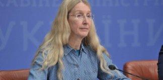 И.о. министра здравоохранения Ульяна Супрун