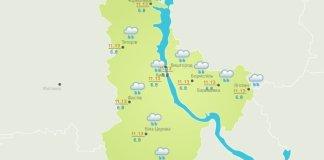 Погода в Киеве 12 апреля