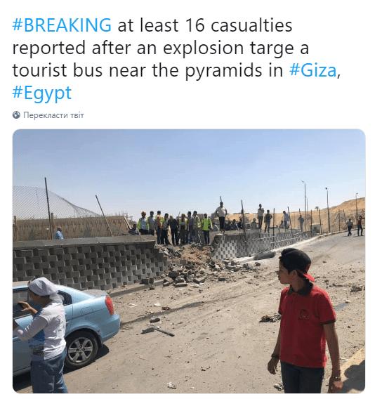 В Египте взорвалась бомба возле туристического автобуса