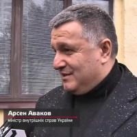 """""""Арсеново войско"""". Убийственные подарки от министра Аваков"""