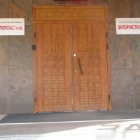ШУРМА, ГДЕ ДОКУМЕНТЫ. Прокуратура расследует уголовное дело о нарушении «Запорожсталью» природоохранного законодательства