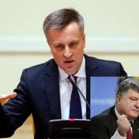 Переданный окружению Трампа компромат на Порошенко помог собрать экс-глава СБУ Наливайченко