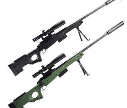 MANUAL RIFLES & SHOTGUNS