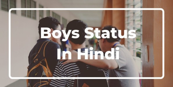 boy status