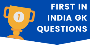 First In India GK pdf