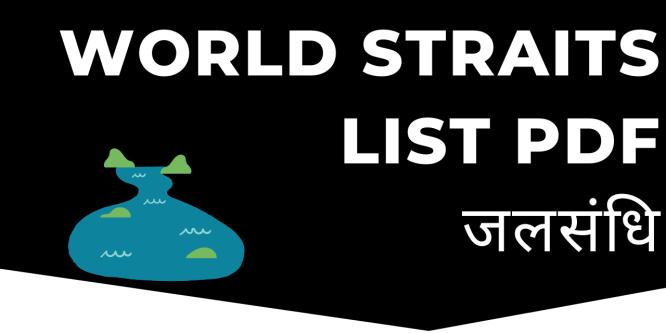World Straits List PDF