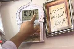 Ramadan Tijdwijzer