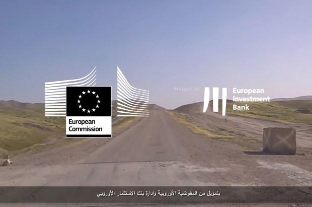 fragment uit PR-film Europese Commissie over transportplan Palestijnse gebieden
