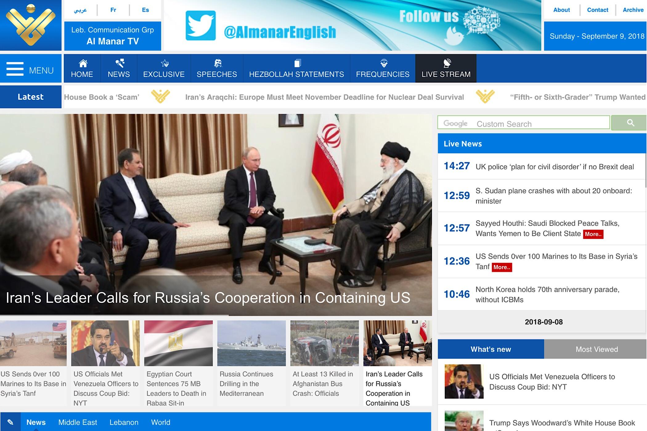 Iraanse dating sites Irandating websites op locatie