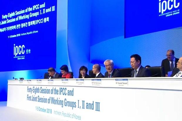 Openingsceremonie IPCC conferentie te Incheon, Zuid-Korea 1 tot 5 oktober 2018.