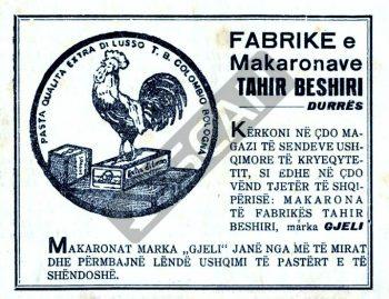 fabrike-makaronash