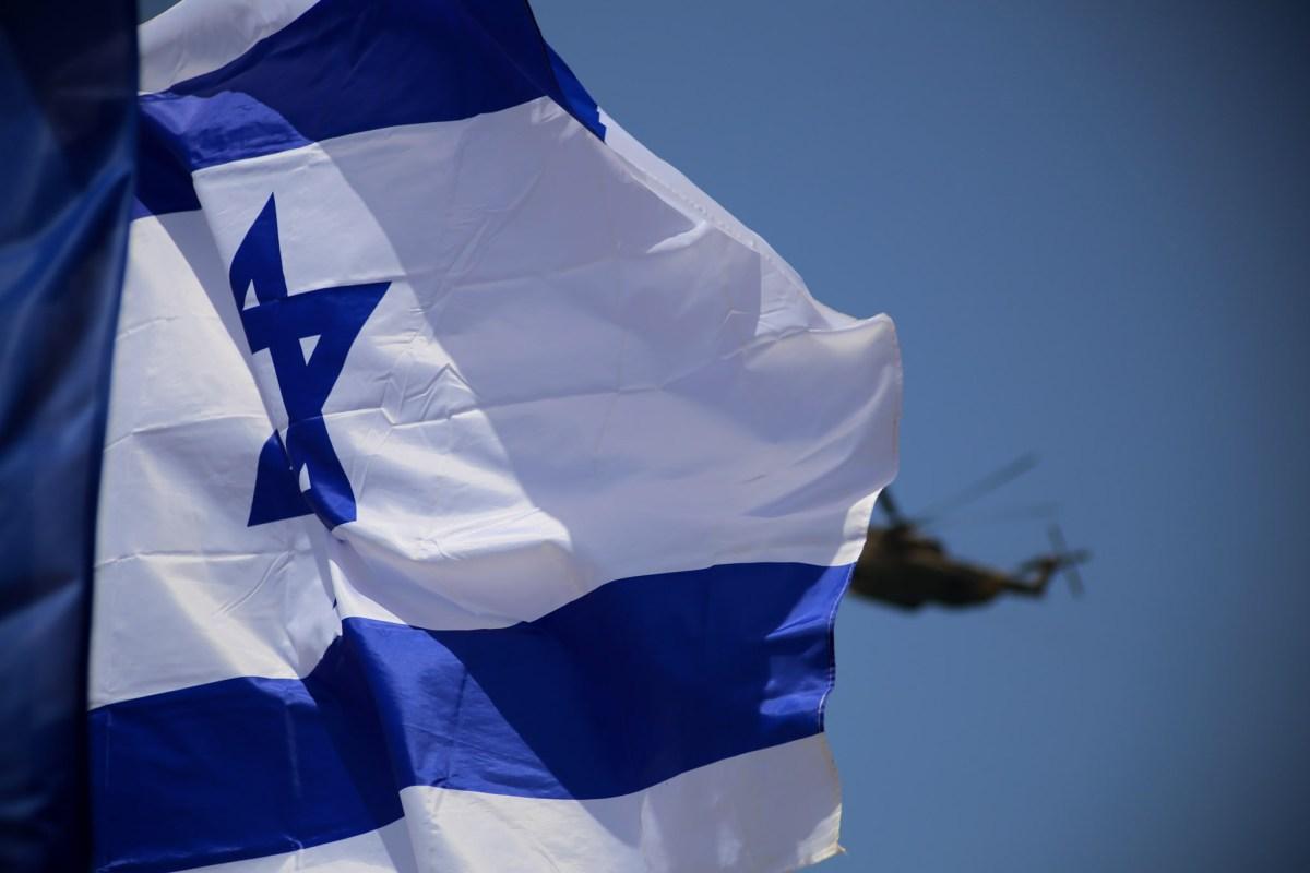 Israeli-Iranian Confrontation